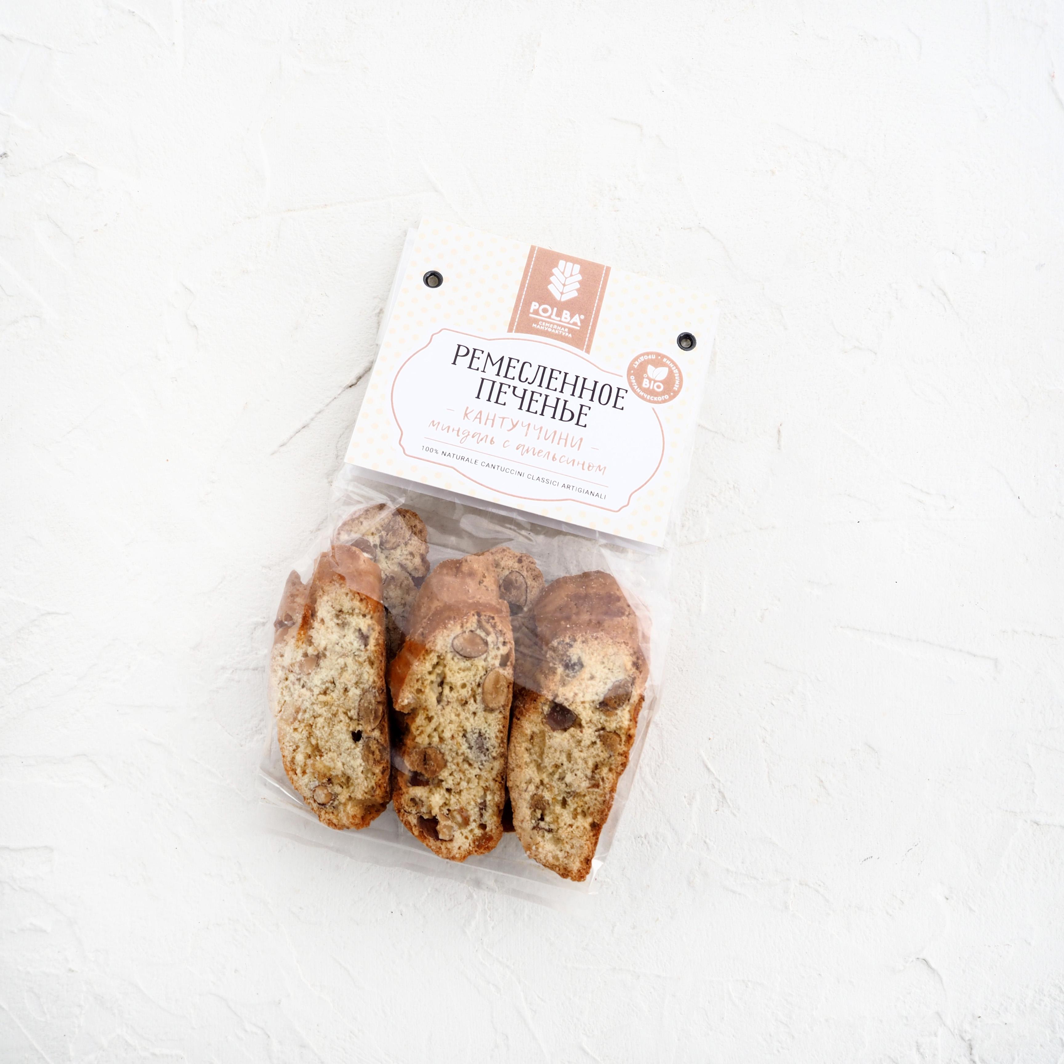 Печенье Кантуччини с миндалём и апельсином (170 г)