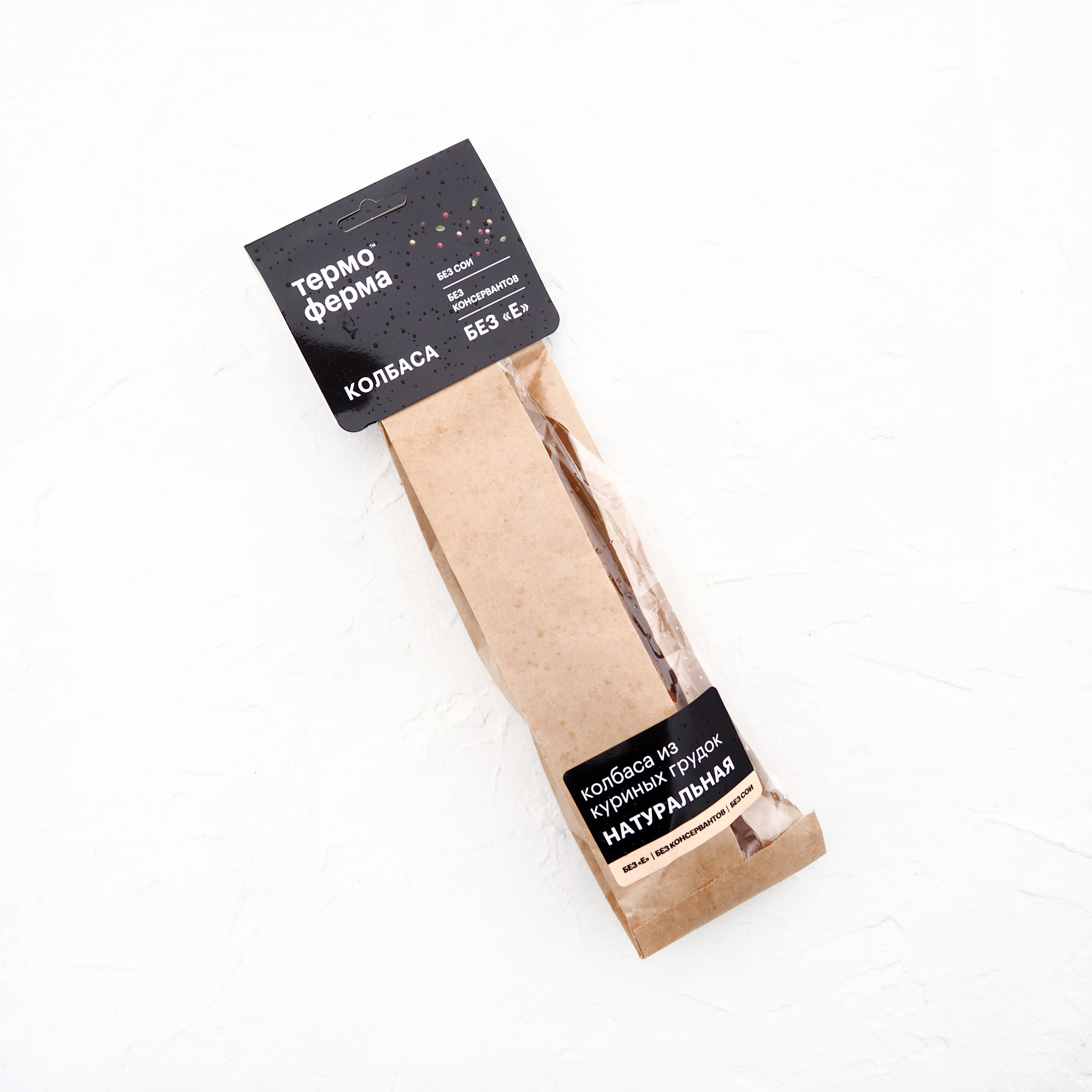 Колбаса из куриных грудок (1 шт., 300 г)