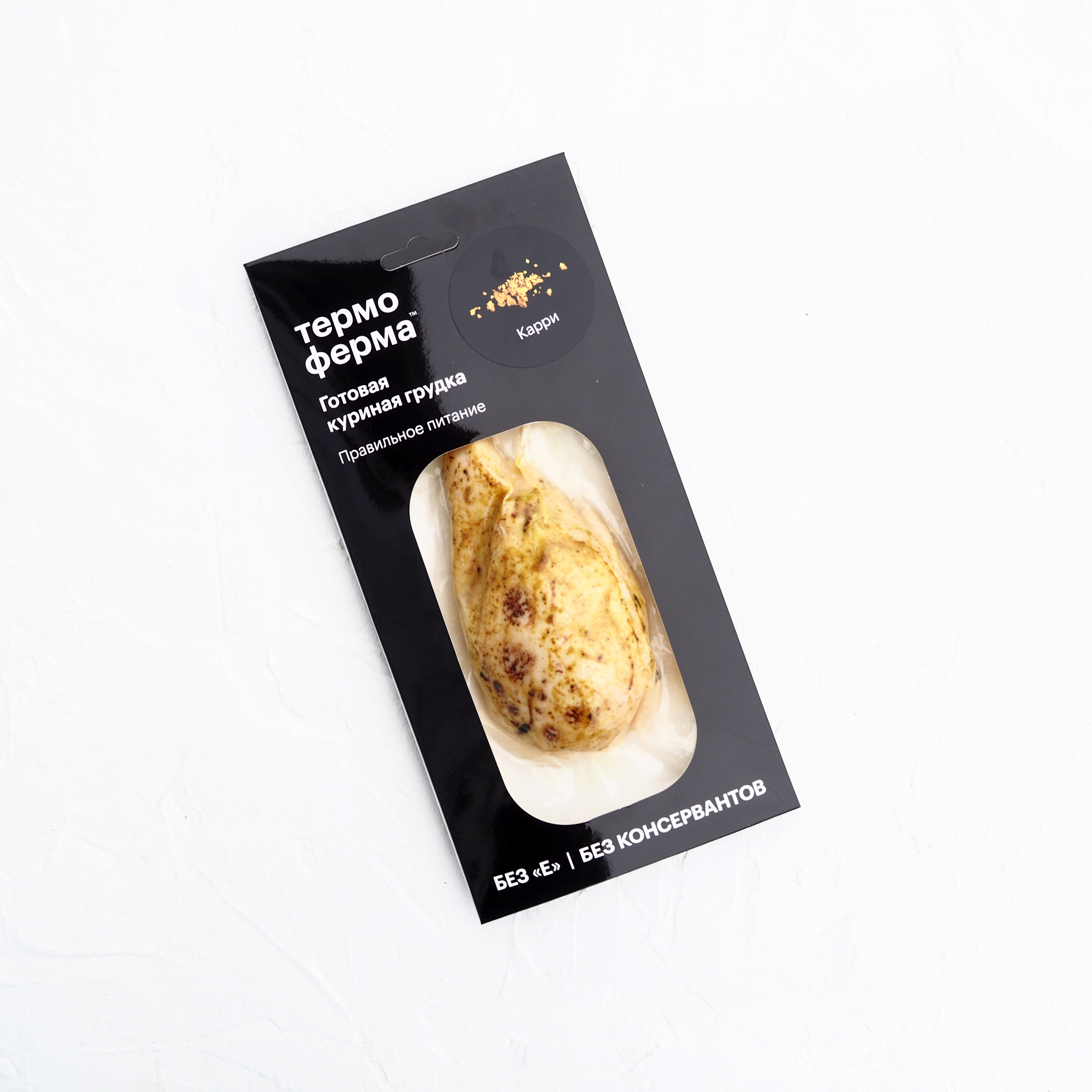 Запечённое филе куриной грудки с карри (1 шт., 182 г)