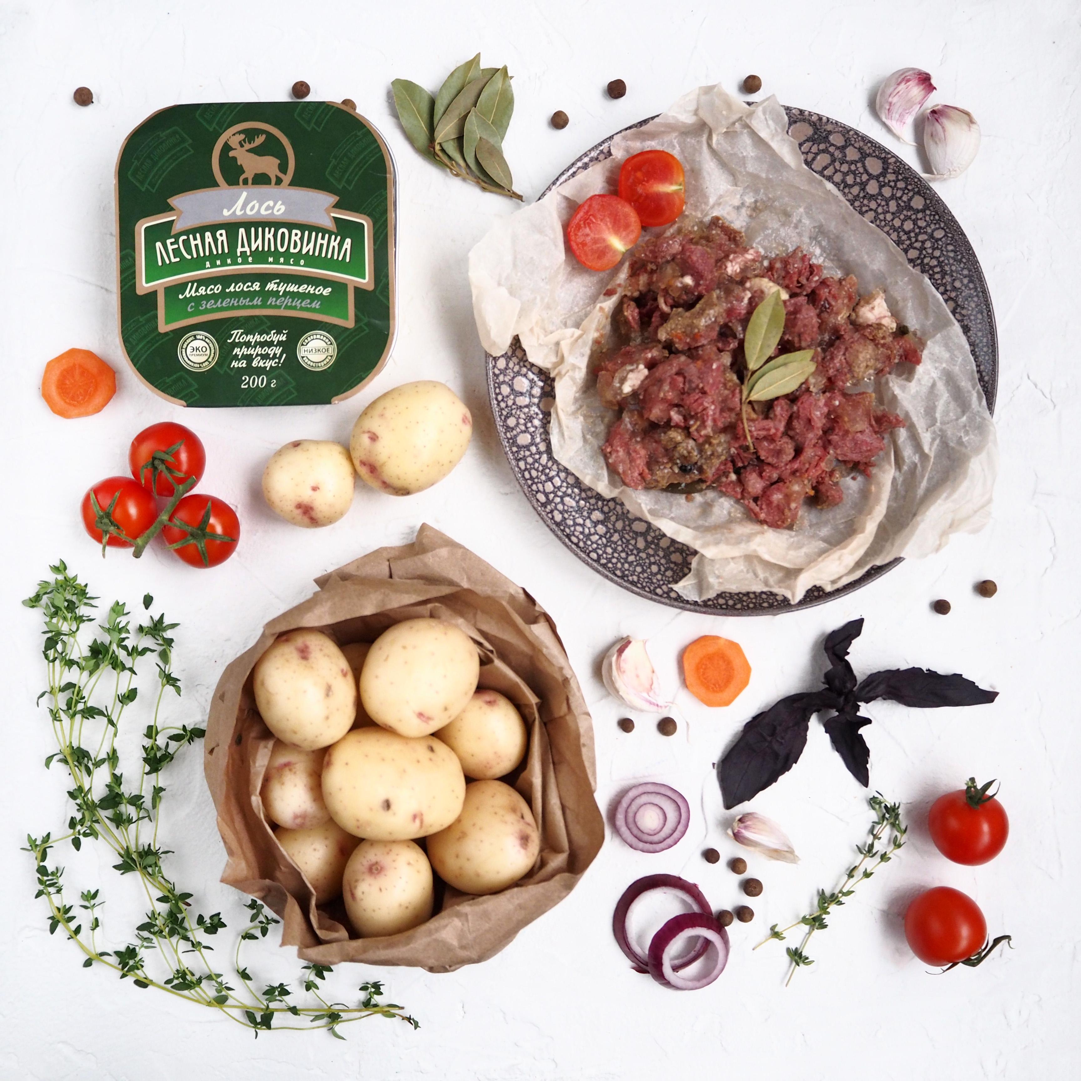Тушёное мясо лося с зеленым перцем (1 шт., 200 г)
