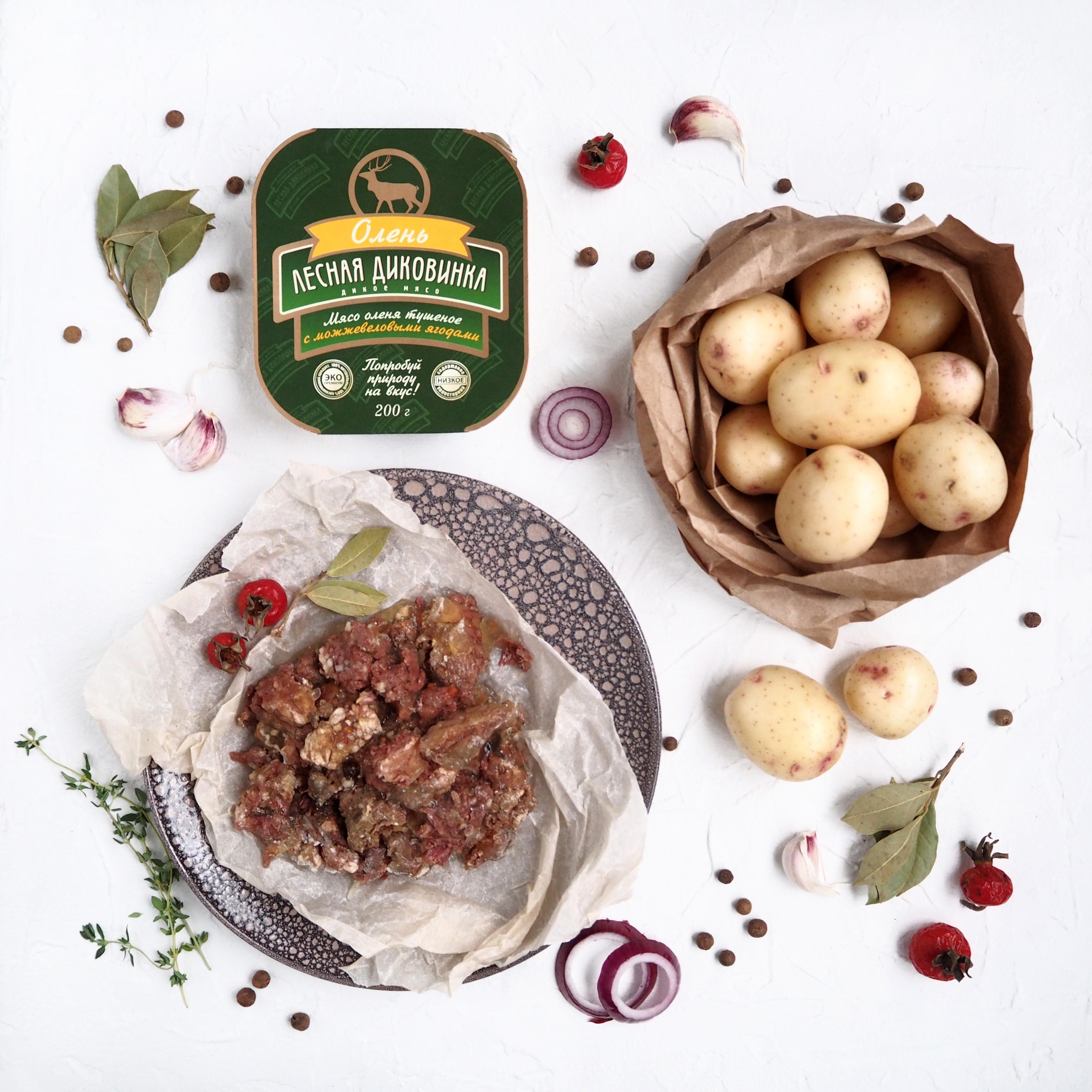 Тушёное мясо оленя с можжевеловыми ягодами (1 шт., 200 г)