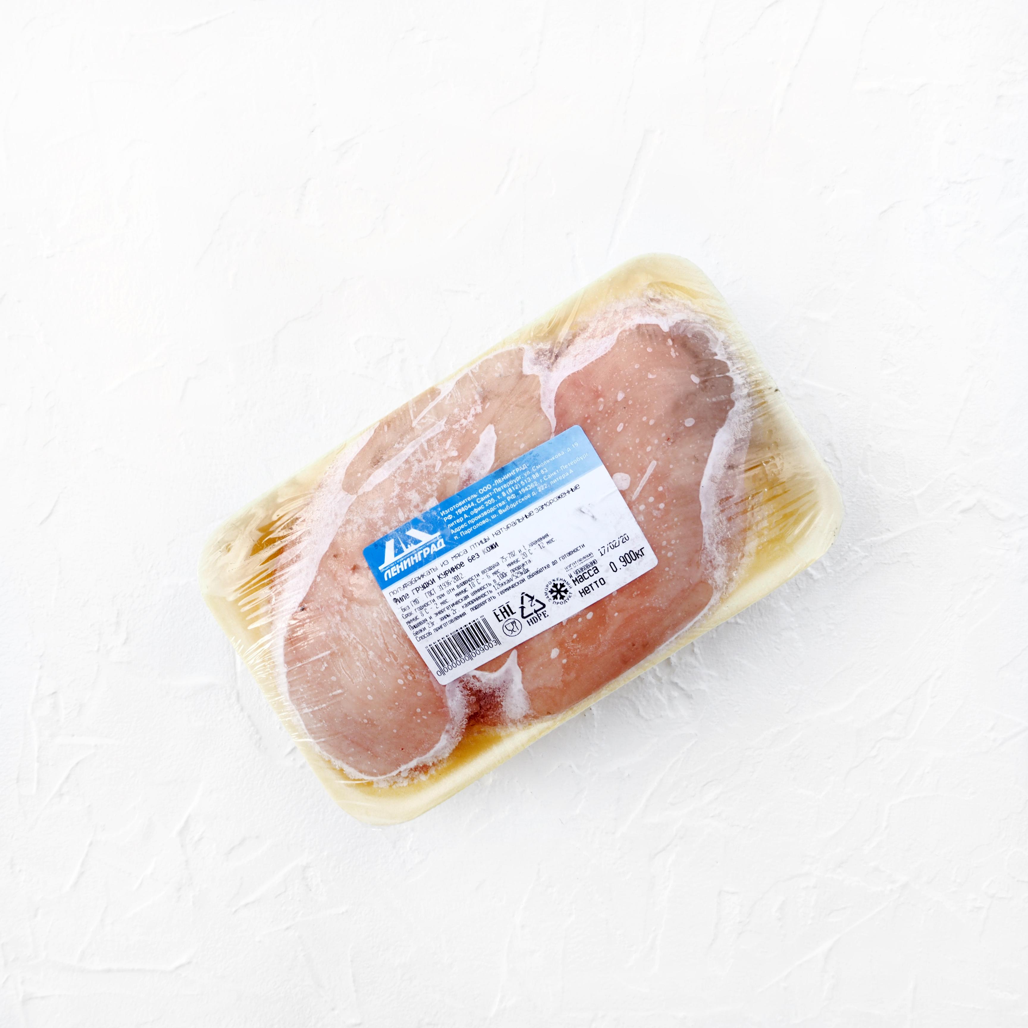 Замороженное филе куриной грудки (900 г)