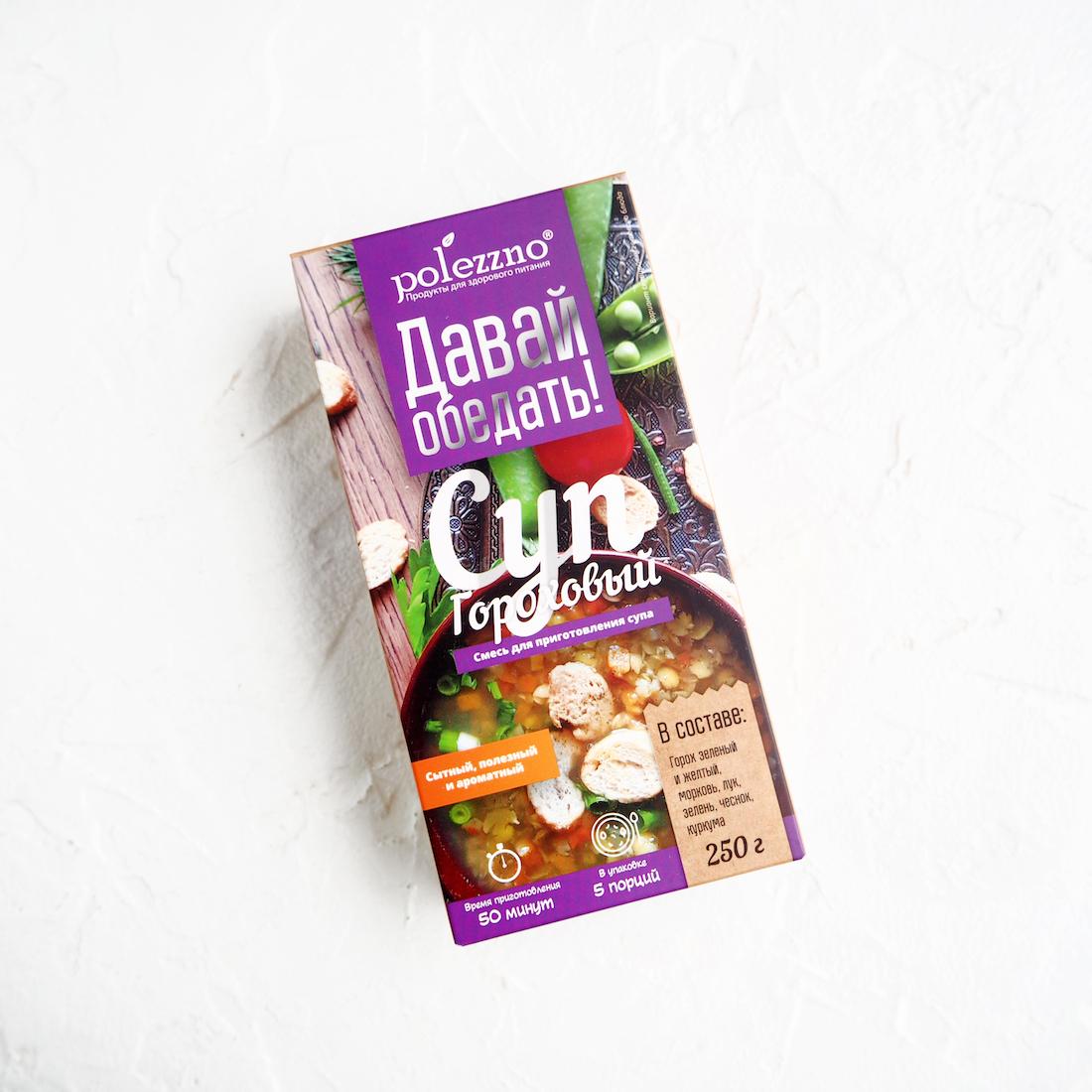 Гороховый суп (1 уп., 250 г)