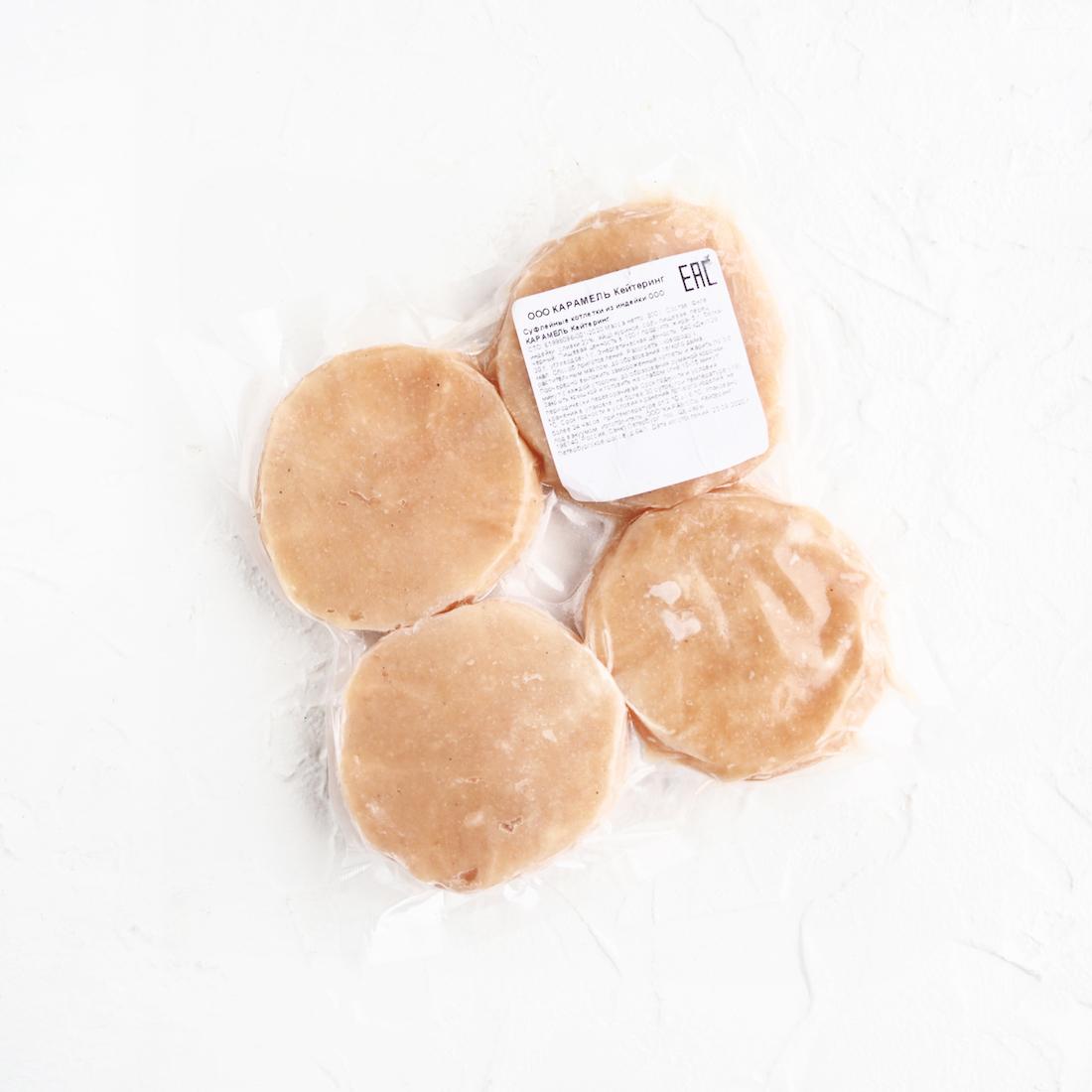 Замороженные суфлейные котлетки из индейки (4 шт.)