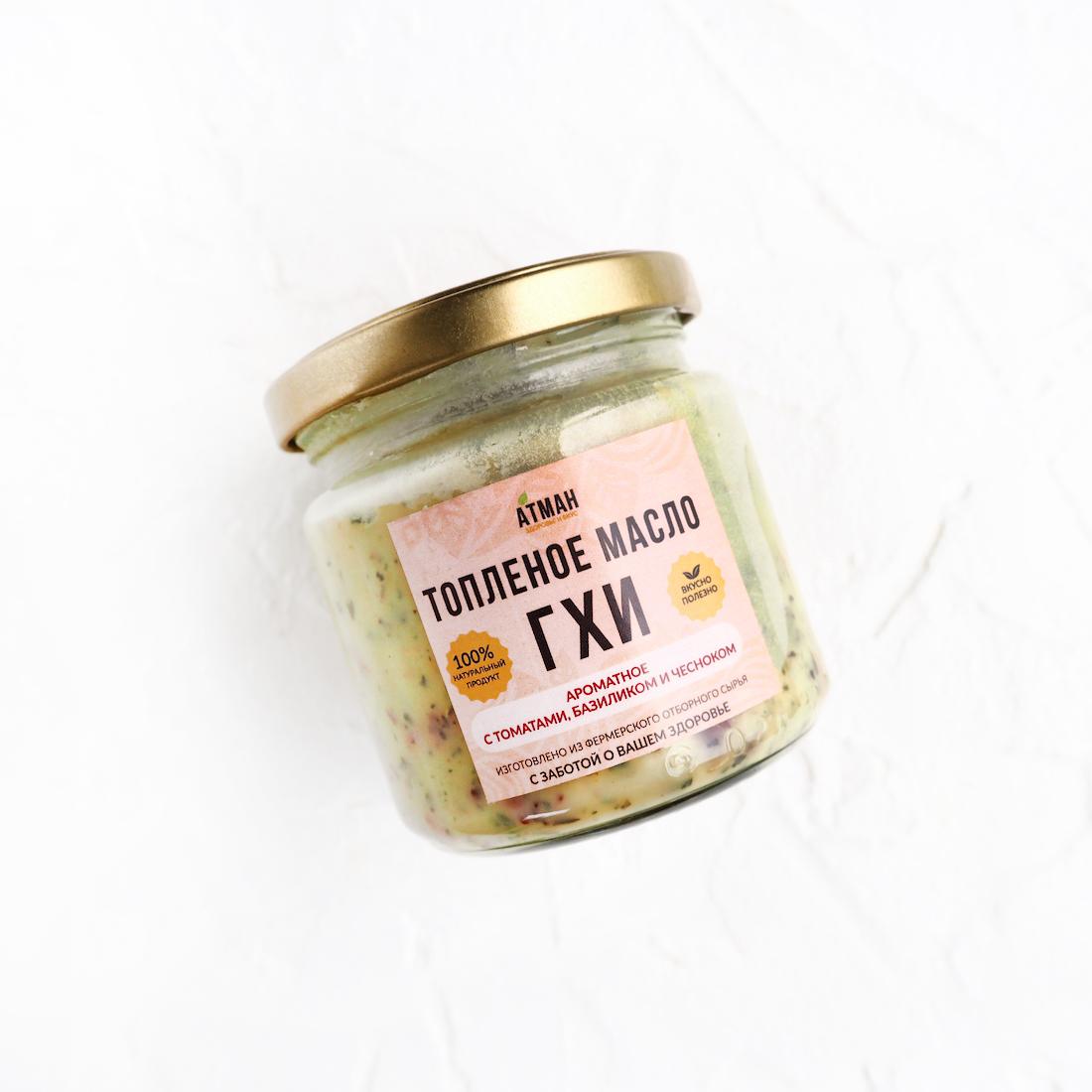 Топлёное масло ГХИ с томатами, базиликом и чесноком (150 г)
