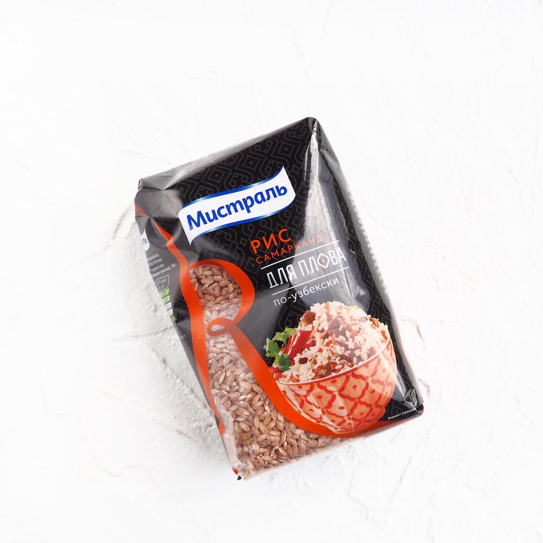Рис Самарканд для плова (500 г)