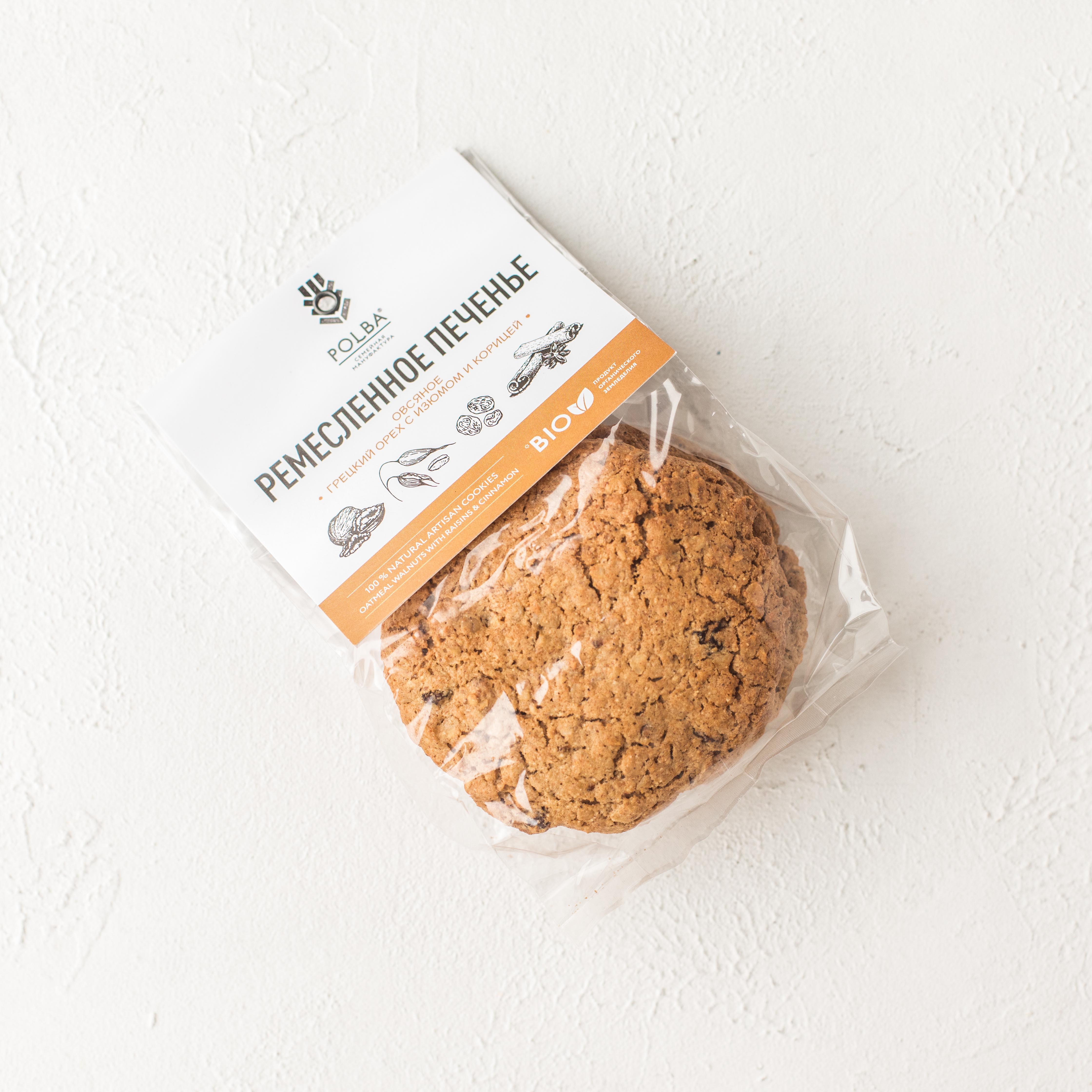Овсяное печенье с грецким орехом, изюмом и корицей (170 г)