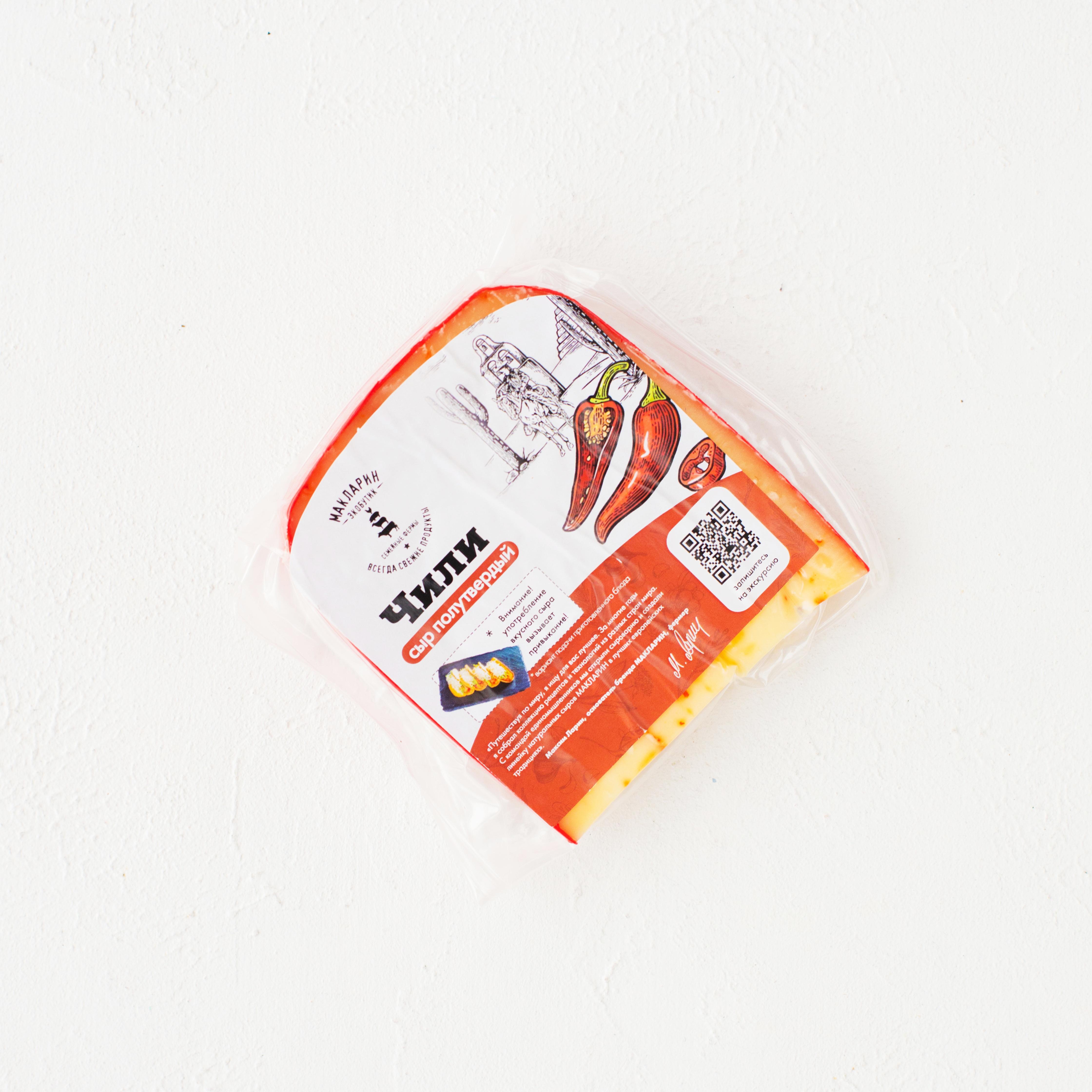 Сыр с перцем чили (1 шт., 200 г)