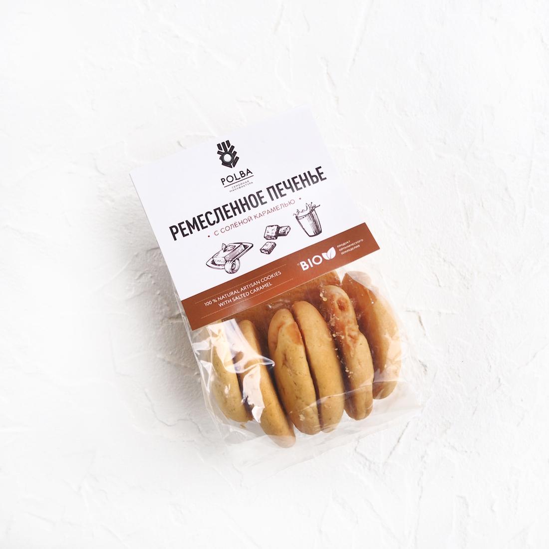 Печенье с солёной карамелью (170 г)